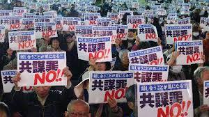 20170615 共謀罪反対デモ asyraブログ