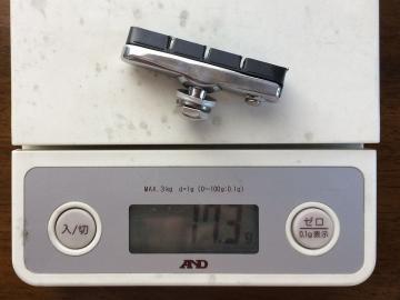 R55c40519weight.jpg