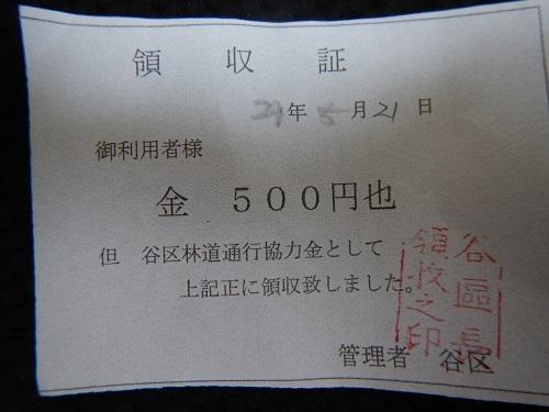 2017052304.jpg