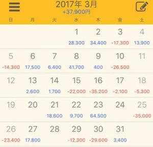 fc2blog_20170608224022f08.jpg