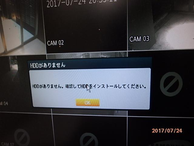 P7240051.jpg