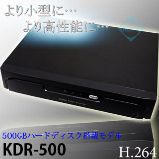 kdr-500-s.jpg