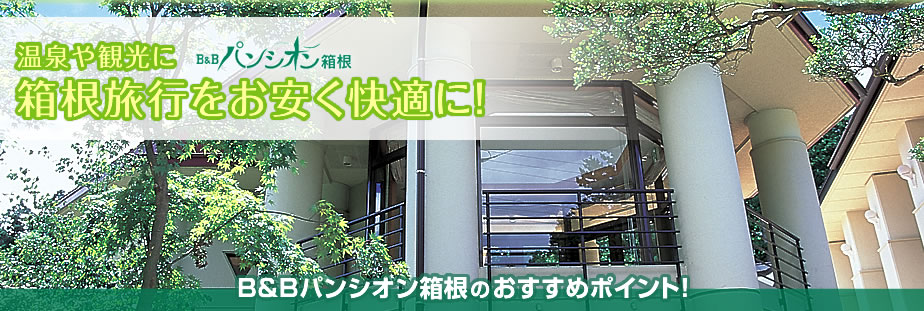 panshion.jpg