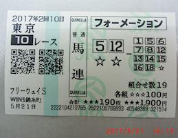 170521_696.jpg