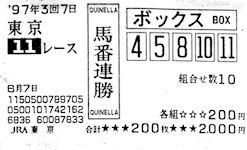 970607_001.jpg
