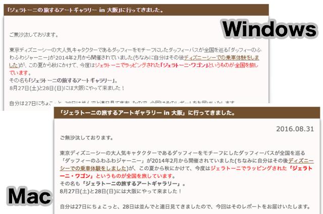 mac_038.jpg