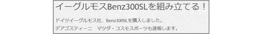 otto-san 01