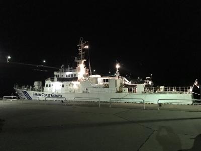 海上保安庁 巡視船 「あしたか」