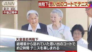 2017・6・16香淳皇后の命日にテニス②