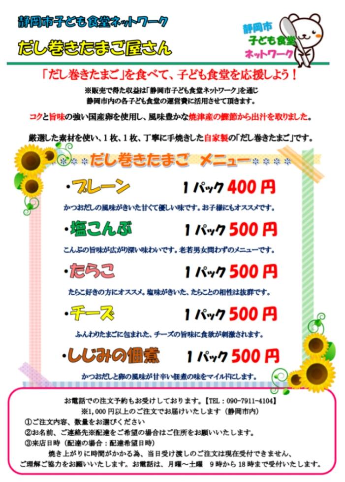 201707111929447ab.jpg