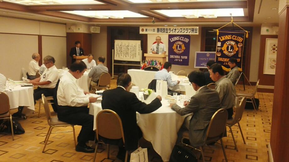 弥生ライオンズクラブ第615回例会にて、静岡市子ども食堂ネットワーク講演