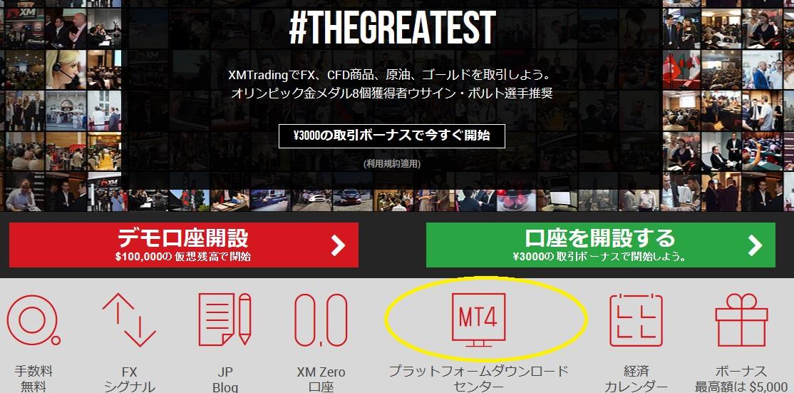 XMmt4-1.jpg