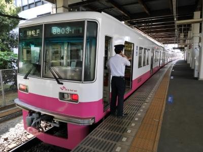 新京成電鉄 8800形