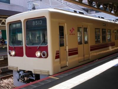 新京成電鉄 8000形