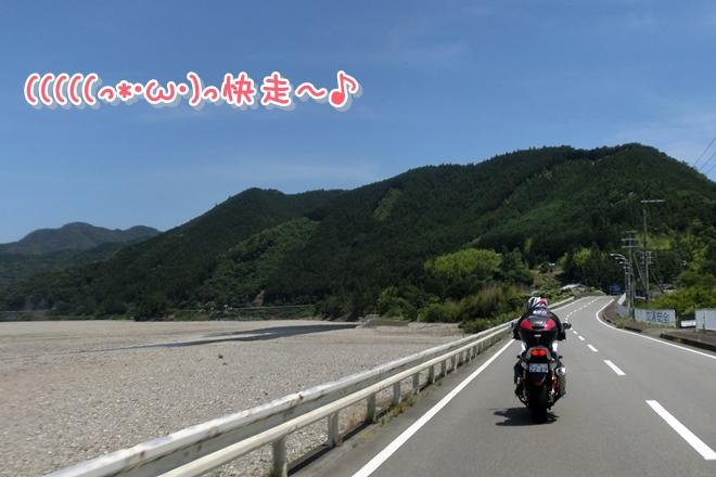 CIMG7745.jpg