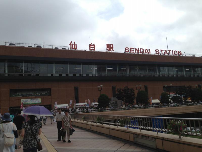 仙台駅だな