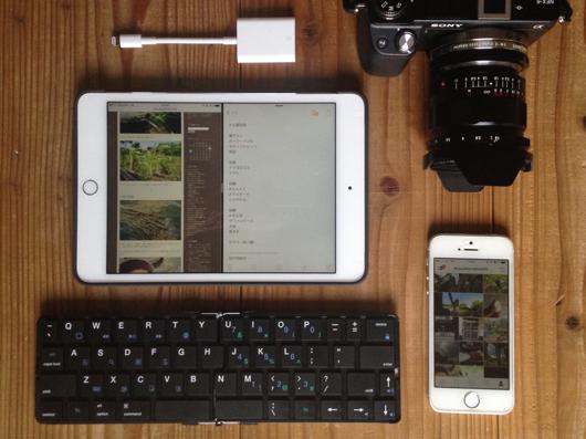 iPad mini<br />4