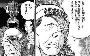 bakidou157-17051806.jpg