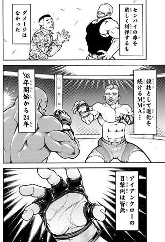 bakidou167-17072606.jpg