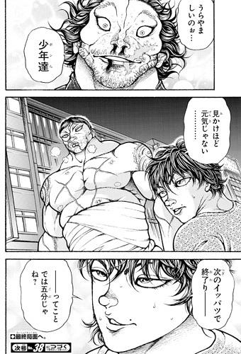 bakidou168-17080301.jpg