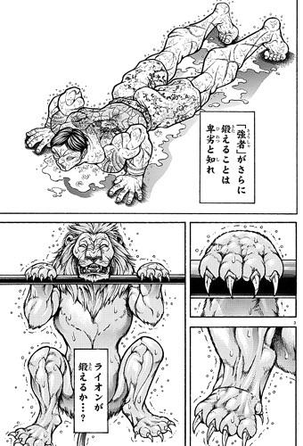 bakidou169-17081705.jpg