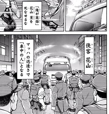 bakidou171-17083102.jpg
