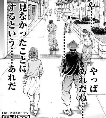 bakidou173-17091405.jpg