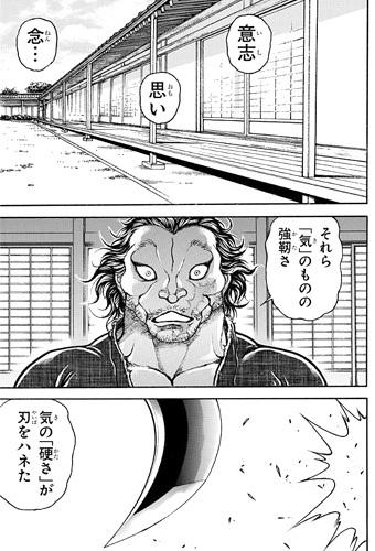 bakidou174-17092101.jpg