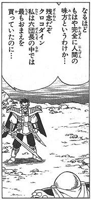 daidai-17091206.jpg