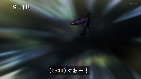 dragonballsuper103-17081213.jpg