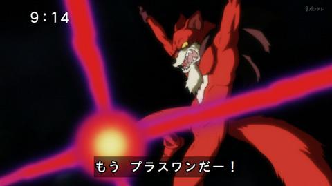 dragonballsuper97-17070240.jpg