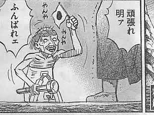 higanjima-17072103.jpg