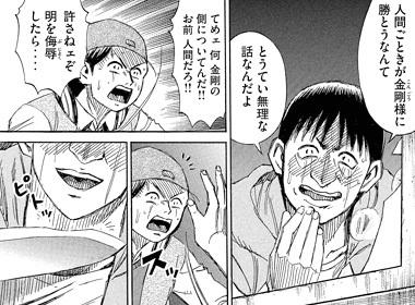 higanjima_48nichigo118-17050811.jpg