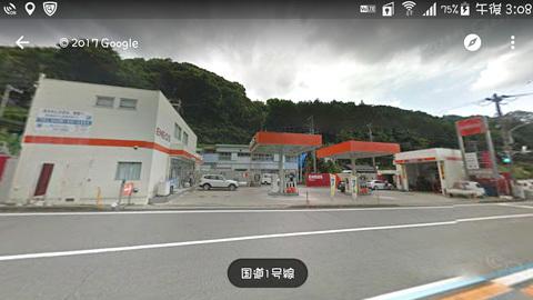 higanjima_48nichigo120-1705230009.jpg