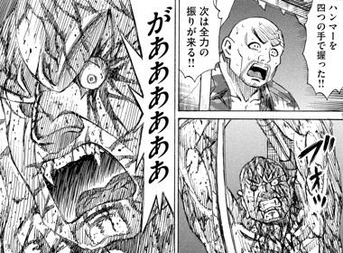 higanjima_48nichigo121-17060509.jpg