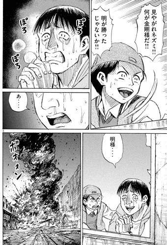 higanjima_48nichigo123-17061902.jpg