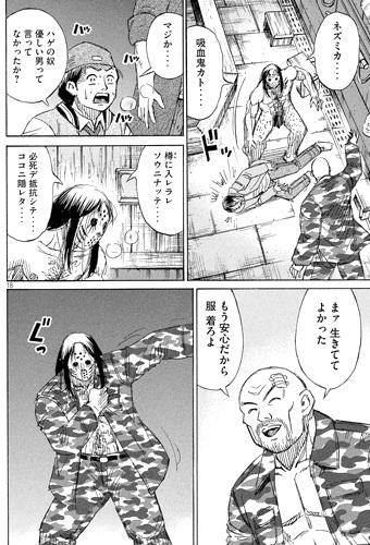 higanjima_48nichigo125-17070305.jpg