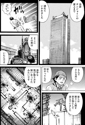 higanjima_48nichigo127-17071707.jpg