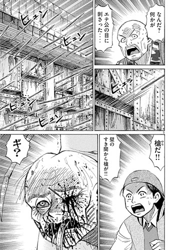 higanjima_48nichigo130-17082101.jpg