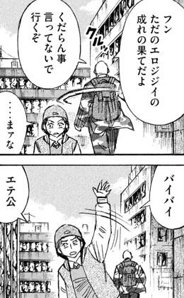 higanjima_48nichigo131-17082801.jpg