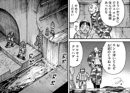 higanjima_48nichigo132-17090404.jpg
