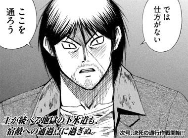 higanjima_48nichigo133-17091104.jpg
