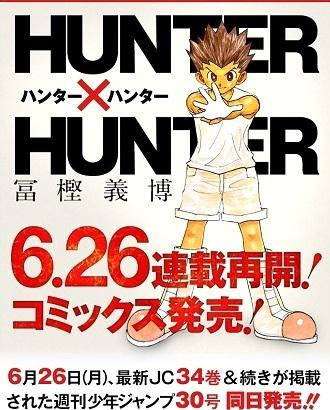 hunter33-167053101.jpg