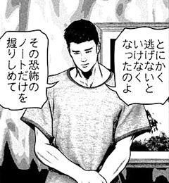 kenkakagyou80-17073104.jpg