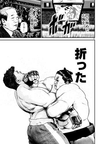 kenkakagyou80-17080605.jpg