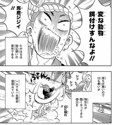 kimetsunoyaiba-giga-17072802.jpg