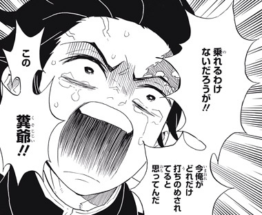 kimetsunoyaiba68-17070304.jpg