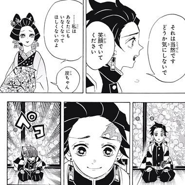 kimetsunoyaiba75-17082807.jpg