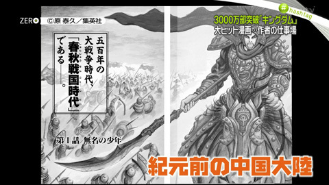kingdom-16071903.jpg