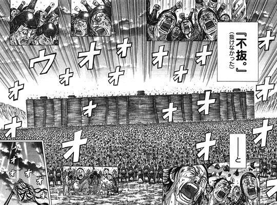 kingdom-17081101.jpg